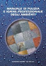 Учебник профессиональной чистоты и  гигиены среды