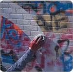 Защита фасадов от граффити